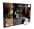 New ISHIYE KOJIKO 5000mg Whitening