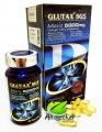 Glutax 5GS  Whithening Capsule  (60 แค็ปซูล))