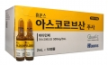 Huons VitaminC 500mg/2ml (Korea) 50amps
